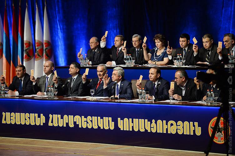 Հայաստանի Հանրապետական ...