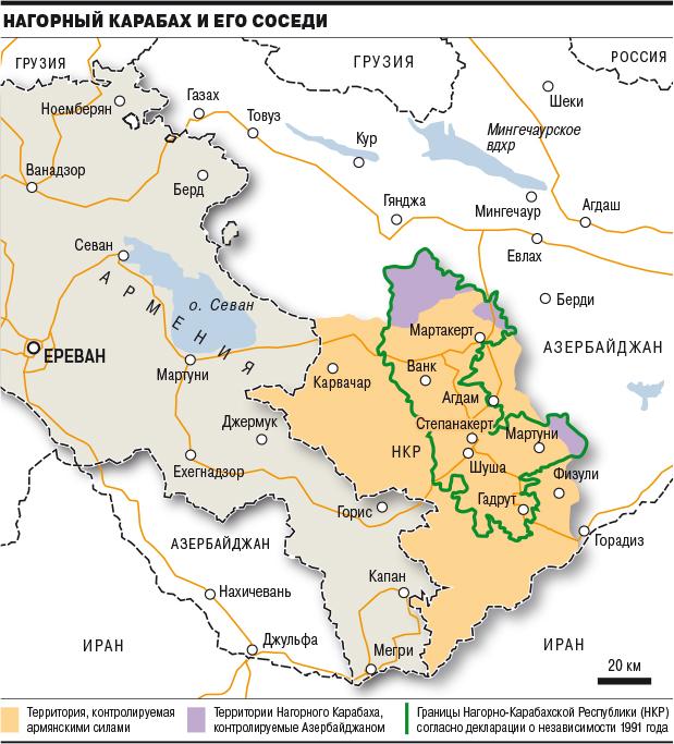 Карабах попытаются подрегулировать: Сергей Лавров в Баку и в Ереване |  Aniarc