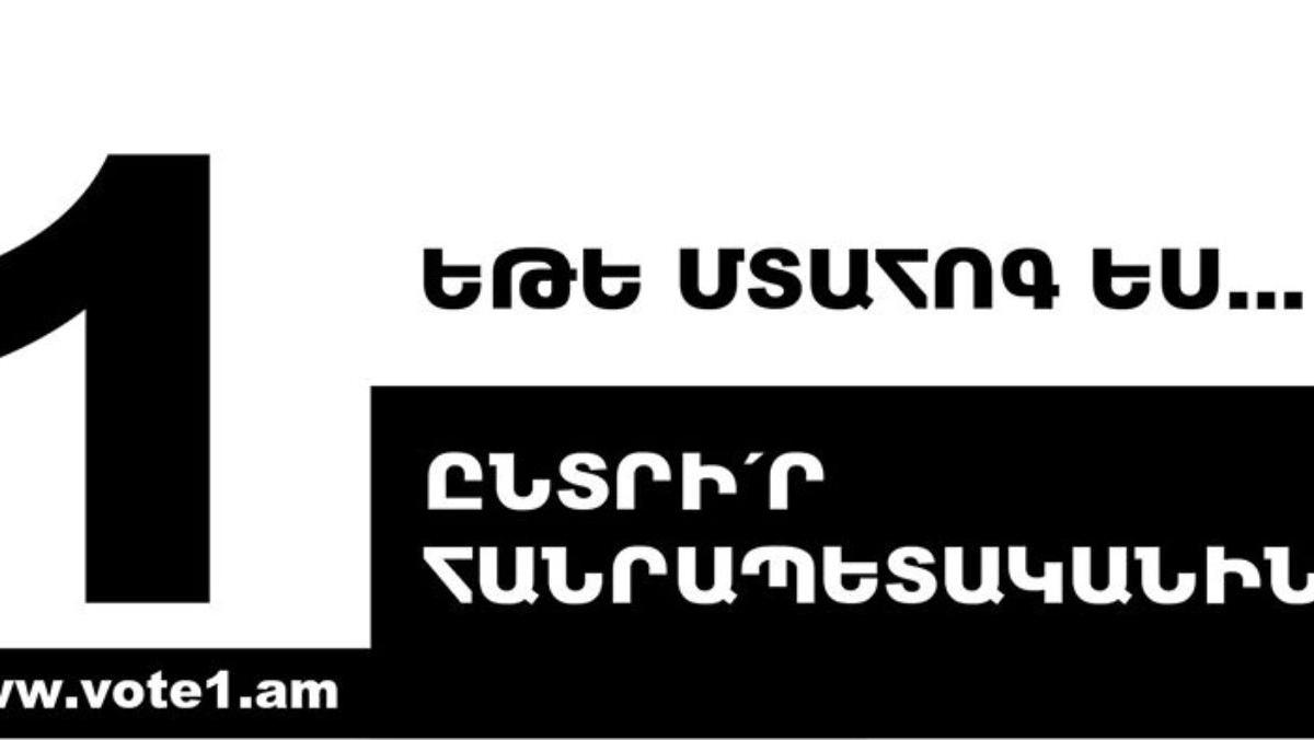 Image result for ՀՀԿ-ի կարգախոսը